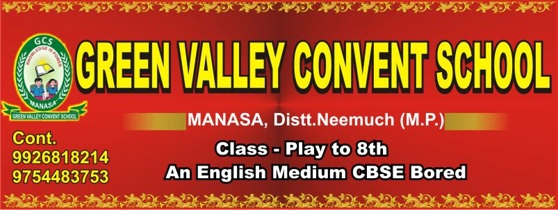 Green valley school manasa